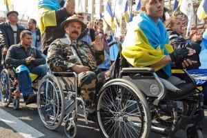 Как Украина заботится о своих «хероях»