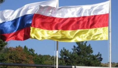 Перспективы присоединения Южной Осетии — мнения российских экспертов