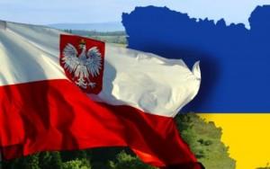 Было ваше, станет наше. Польша юридически готовится к разделу Украины