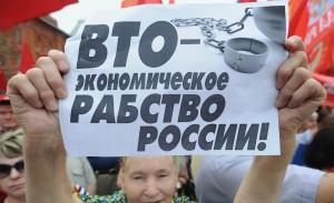 ВТО начинает «войну» против России