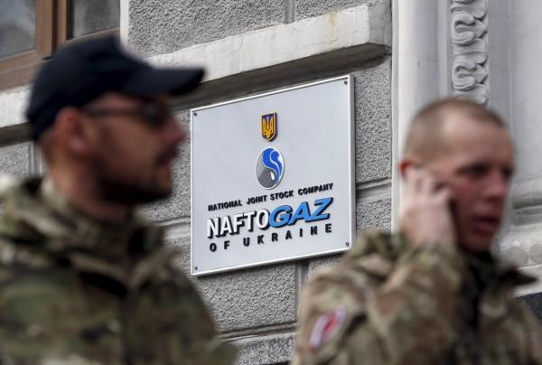 «Нафтогаз» планомерно подводит Украину к зимнему краху