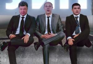 «Северный поток – 2»: Украина в панике