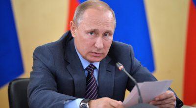 Владимир Путин: объем закупок у МСП превысил 1 трлн руб.