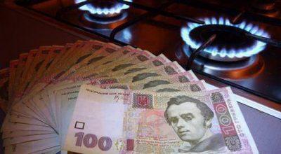 Украинские реформы 2.0: украинцам обещают новый шок от подорожания газа и отопления