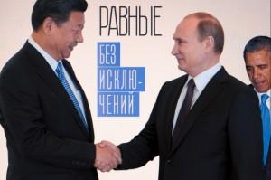 Приключения американцев в Ханчжоу: Китай и Россия ставят США на место