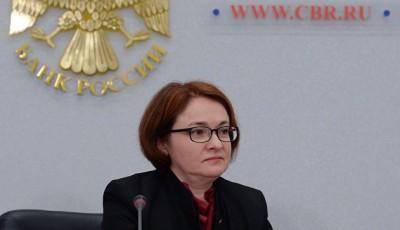 На новых банкнотах 200 и 2000 рублей появится герб России