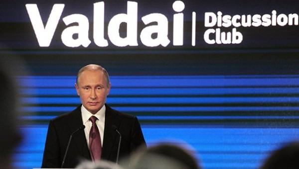 Владимир Путин рассказал о прибыльности российского бизнеса
