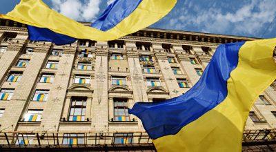 Расширенные санкции Украины против России вступили в силу