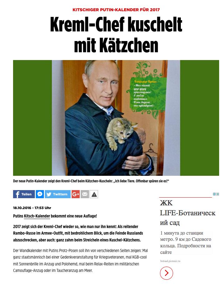 Россия в зеркале мировых СМИ: ну, падай же, Трамп!