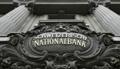 Швейцарский франк переходит в