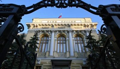 Центробанк заложил мину замедленного действия под рубль