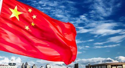 В 2016 году Китай скупил мировые активы на $206,6 млрд