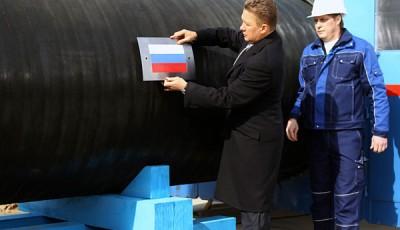 Газовое счастье: «Газпром» ожидает рост потребления и цен