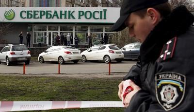 К каким последствиям приведет попытка изгнать российский капитал с Украины