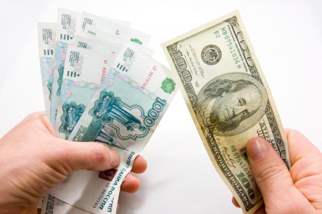 США и коллаборационисты жаждут установить полную экономическую блокаду РФ
