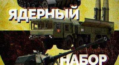 Российское оружие - весомый аргумент против агрессии