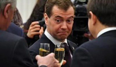 Российское правительство злоупотребляет спиртным