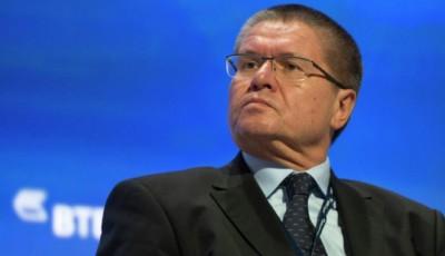 На главу Минэкономразвития Алексея Улюкаева завели уголовное дело