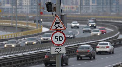 Автомобили в России могут оснастить подобием