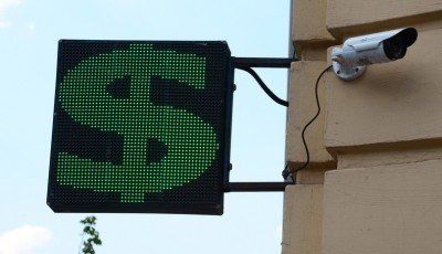 Каким будет курс доллара до конца 2016 года?