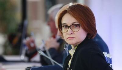 Банк России включился в мировую распродажу госдолга США