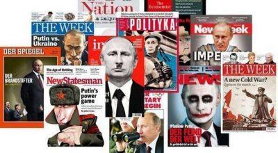 Четыре причины, по которым американская элита ненавидит Россию