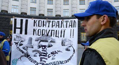 Как на Украине покупают парламент, прокуроров и руководителей СБУ