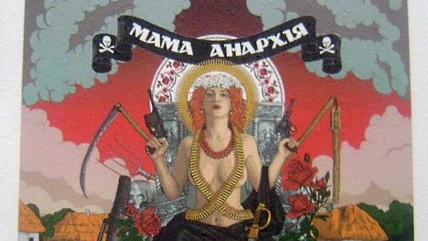 """Попутали Господа с Госдепом: """"Бог на Майдане: реальность или миф"""""""