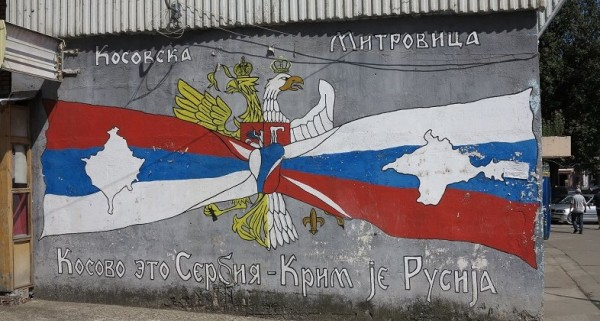 Призрак на Балканах: НАТО в панике