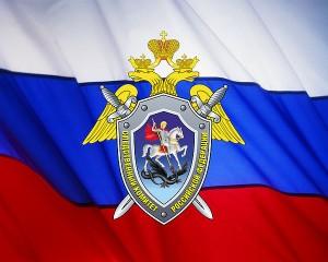 СК РФ: Стали известны имена похитителей российских военнослужащих в Крыму