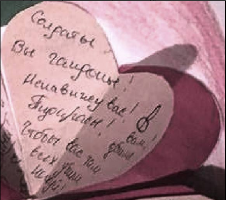 """""""Чтобы вас там всех убило"""": харьковские студенты поздравили боевиков """"АТО"""""""