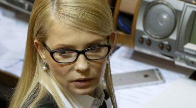 Насколько реальны политические амбиции Юлии Тимошенко?