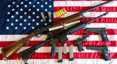 Торговля оружием: Особый взгляд конгресса США