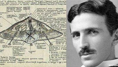 5 забытых изобретений Николы Теслы, которые могли изменить мир