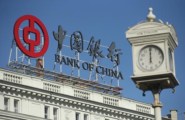 Китай готовит новую распродажу гособлигаций США