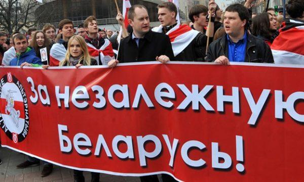 Беларусь: Поддержка агрессивного национализма становится все заметней