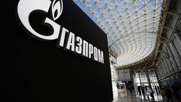 Газпром предложил вариант компенсации максимума потребления газа в Европе