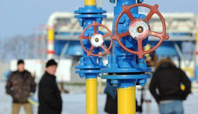 Нафтогаз отказался выплачивать Газпрому $5,3 миллиарда до решения суда