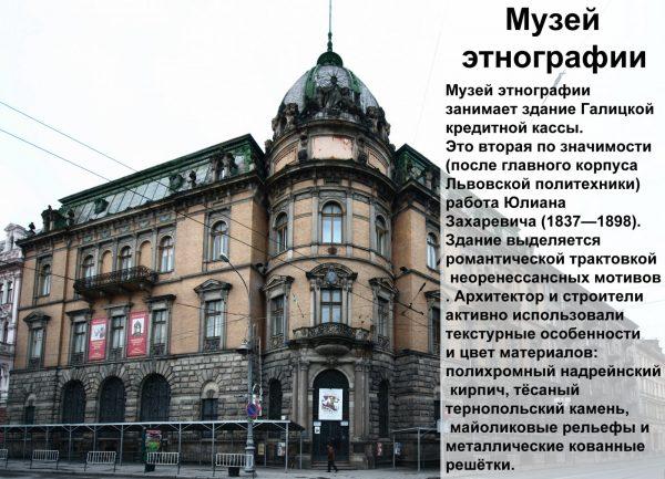Как я стал украинофобом, или про поездку к теще во Львов