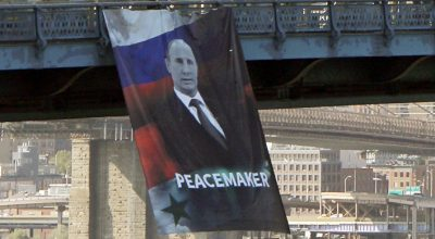 Bloomberg: Путин завоевывает американские сердца