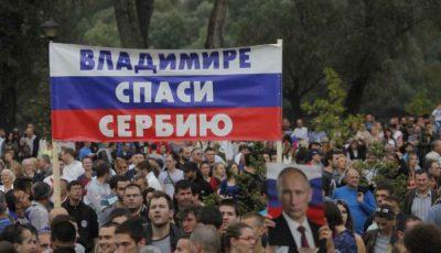 Страхи Wiener Zeitung: Безразличие Трампа развяжет Путину руки в Косове