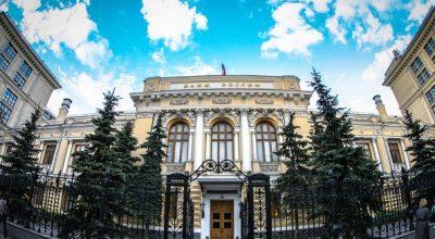 Правительство и ЦБ обсуждают покупку валюты на фоне укрепления рубля