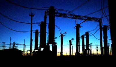 Европейские тарифы и африканские доходы: что ждёт украинскую энергетику?