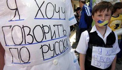 Крым, Донбасс... На очереди Харьков и Одесса?
