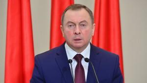 Как деятельность главы МИД Белоруссии влияет на отношения Минска с Москвой?