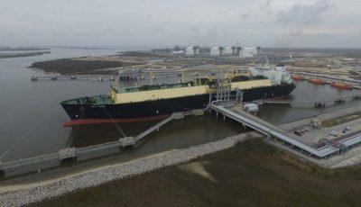 Газовое фиаско США в Европе: Россия остается лидером