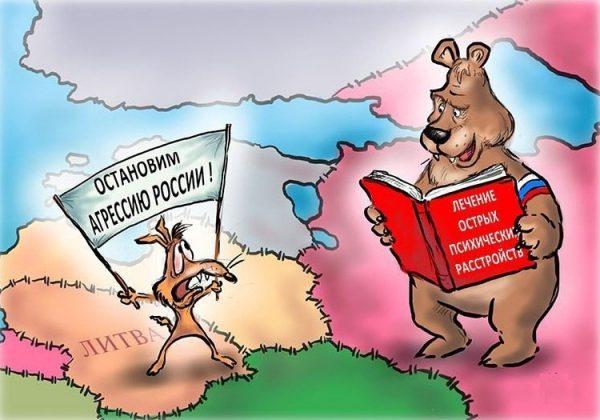 Прибалтийские «зайки»: очередное «копьё» против России