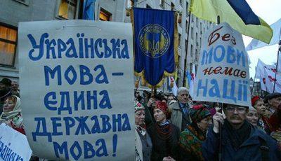 «Злука»: Западная Украина боится исходящего из Киева «русского мира»