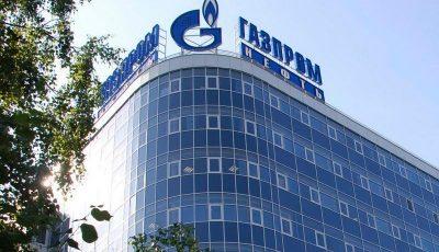 Первая нефть: выходцы из «Газпрома» строят новую нефтяную компанию