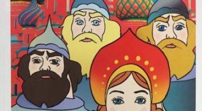 Мэрия Москвы нарисовала комикс с правилами поведения мигрантов